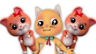 три маленьких котята | детские рифмы для детей | котята песня в России | Three Little Kittens