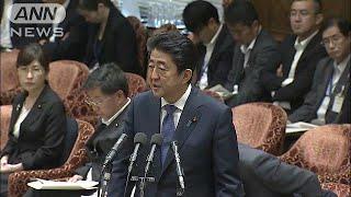 国会では、安倍総理大臣も出席して集中審議が行われています。加計学園...