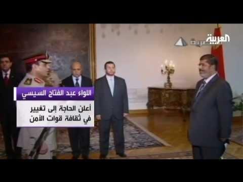 من هو اللواء عبد الفتاح السيسي؟