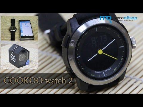 Наручные часы купить в интернет магазине Q WATCHRU