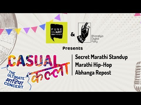 a461dd004 Casual Kalla | The Ultimate BhaDiPa Concert | #bhadipa - YouTube