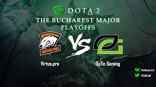 [RU] Virtus.pro vs OpTic Gaming | Bo3 | The Bucharest Major - Playoffs by @Tekcac