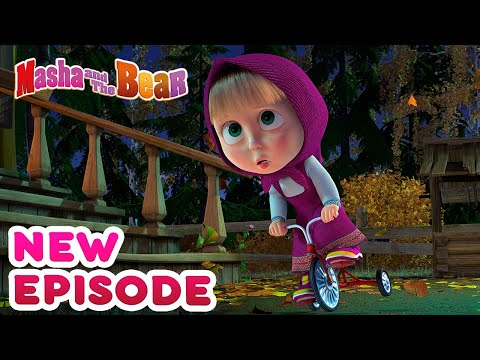 Masha and the Bear ?? NEW EPISODE! ?? Best cartoon collection ? A Ghost Story