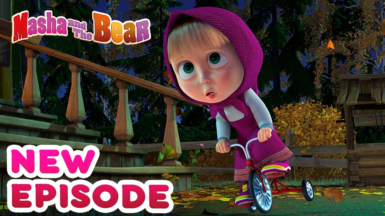 Download Masha and the Bear 💥🎬 NEW EPISODE! 🎬💥 Best cartoon collection 🍁 A Ghost Story