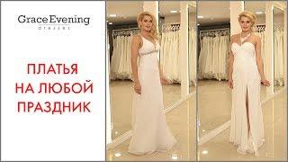Прямые свадебные платья фото | Свадебные платья прямого силуэта