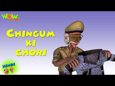 Chingum Ki Chori | Motu Patlu in Hindi WITH ENGLISH, SPANISH & FRENCH SUBTITLES