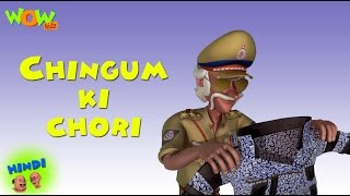 Chingum Ki Chori | Motu Patlu in Hindi WITH ENGLISH, SPANISH & FRENCH SUBTITLES