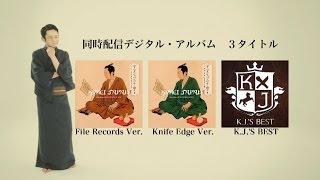 KOHEI JAPAN - 天気晴朗ナレドモ波高シ feat. RHYMESTER