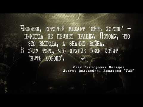 Жизненные цитаты о правде, желаниях и выгоде . #9