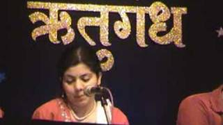 Marathi song-sugam sangeet -