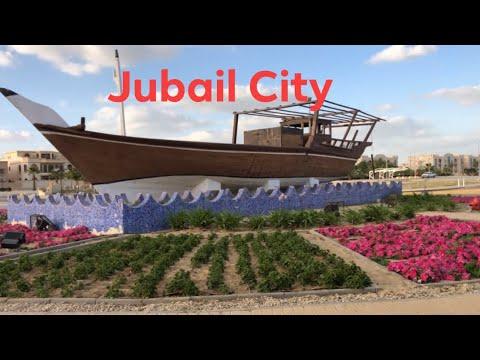 Jubail City Saudi Arabia...Jubail Downtown.City Driving.Dream City of Saudi Arabia.Industrial City
