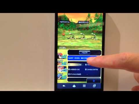 Dragon Quest VIII - iOS/Android gameplay video
