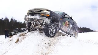 Chevrolet Tahoe отжигает! Американская мощь против Российского бездорожья! Серьёзный оффроад 2018