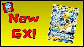 Pokemon TCG: News Update: SM9: New GX: Ampharos GX!