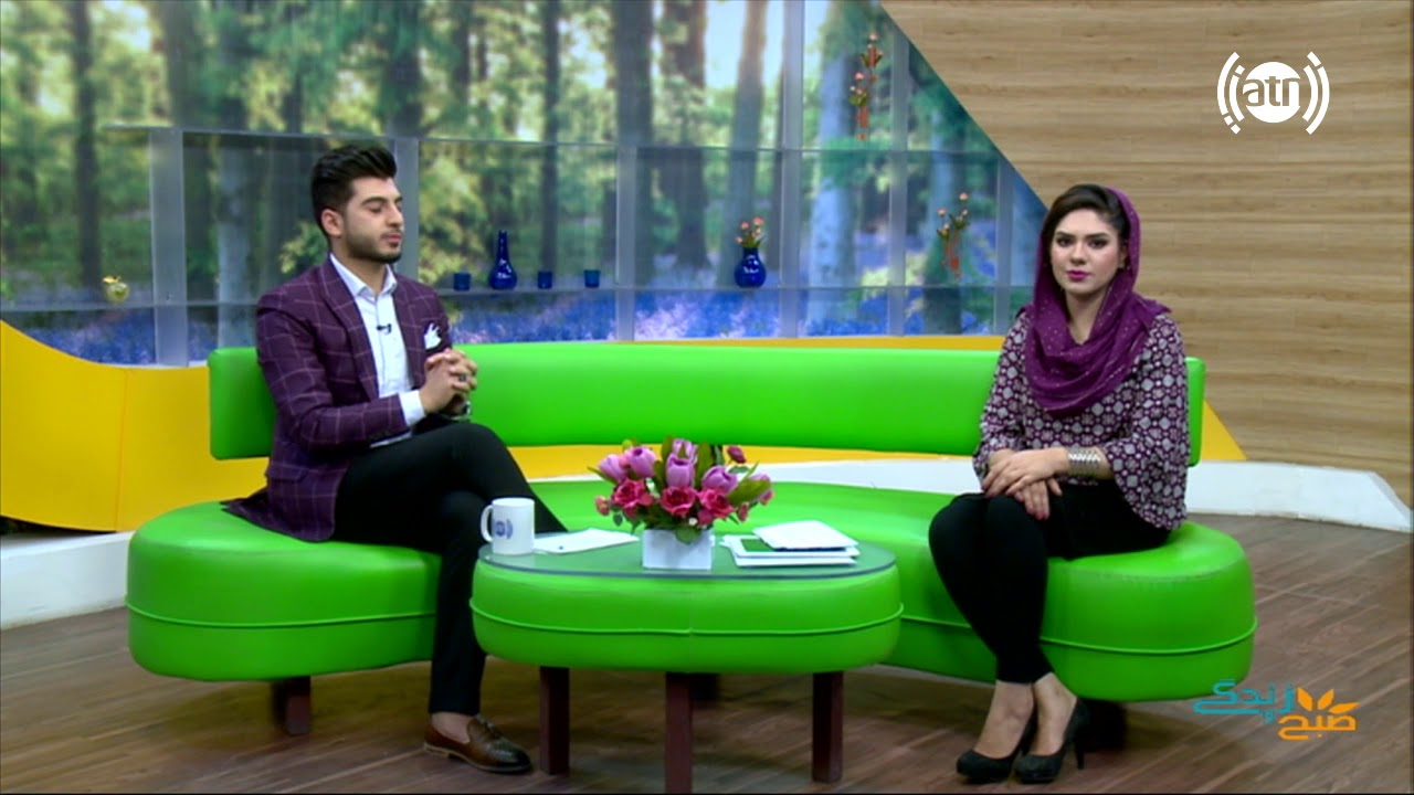 Ariana TV - Returnees to Afghanistan: Reintegration and Human Rights