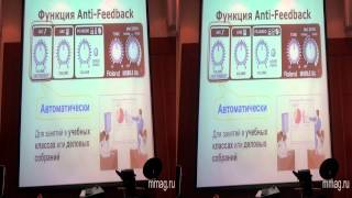 mmag.ru: Roland Mobile-BA 3D video presentation
