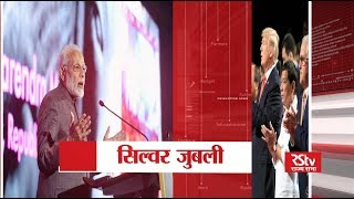 RSTV Vishesh - Nov 14, 2017 : India at ASEAN Summit
