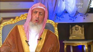 سماحة مفتي عام المملكة الشيخ عبدالعزيز آل الشيخ يخص #MBC1 بالحديث حول #يوم_عرفة