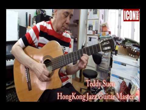 HongKong Jazz Master Teddy Suen