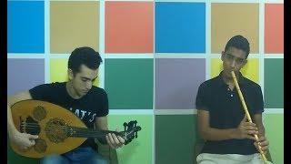 WAMA – Benitharab   واما - بنتهرب (Music Cover)