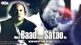 Mere Baad Kisko Satao Ge | Nusrat Fateh Ali Khan | complete full version | OSA Worldwide