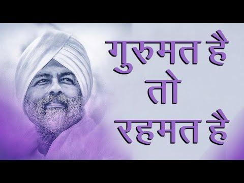 Pravachan Satguru Baba Hardev Singh Ji Maharaj at  Delhi | Guru Vandana