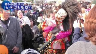 カラス天狗祭2016