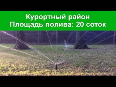 Работа ротаторов системы автоматического полива Hunter