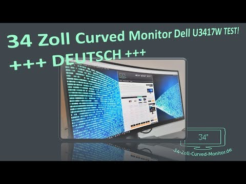 34 zoll curved monitor dell u3417w test deutsch. Black Bedroom Furniture Sets. Home Design Ideas