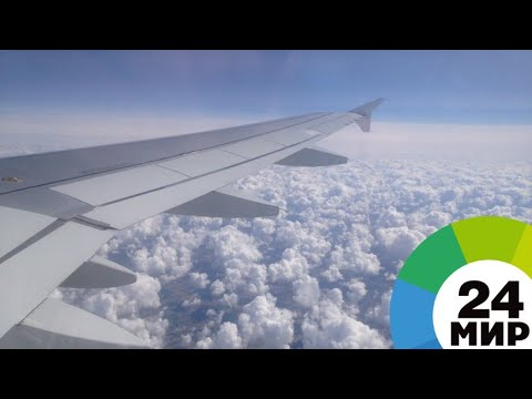 «Уральские авиалинии» свяжут прямым рейсом Волгоград и Тбилиси - МИР 24