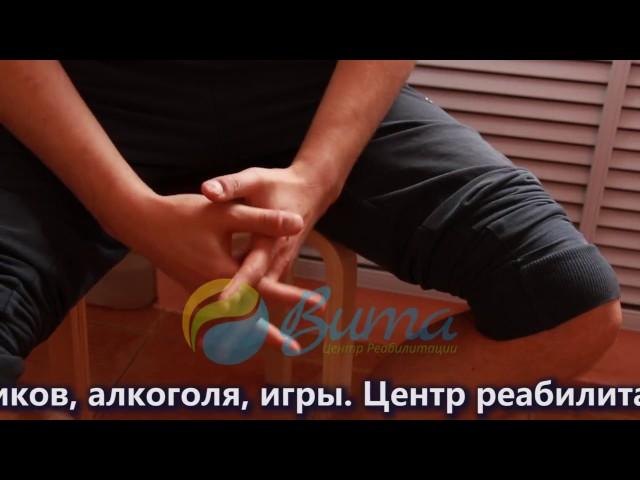 ВНИМАНИЕ!!! Комплексное лечение наркомании в Казани