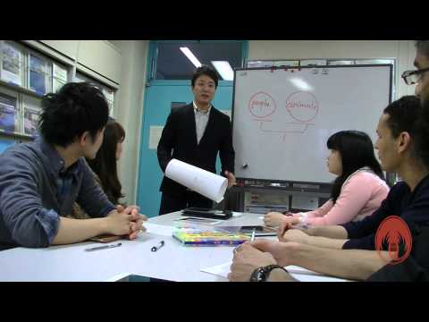英語の反転授業 - リーディング 【大教大】