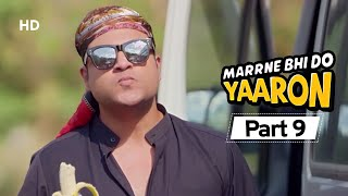 Marrne Bhi Do Yaaron Part 9 - Krushna Abhishek | Kashmira Shah - Latest Comedy Movie 2020