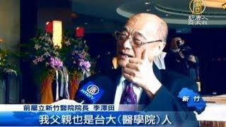 【醫師節_台灣新聞】醫師節慶祝大會 資深醫師獲表揚