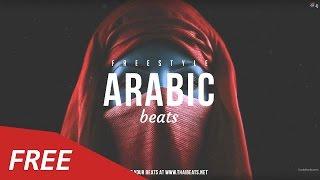 Oriental Arabic Rap Beat Hip Hop Instrumentals 2016 - Killah Me