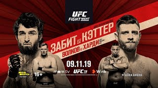 ММА-подкаст №320 - Прогноз на один бой UFC on ESPN+ 21: Magomedsharipov vs. Kattar