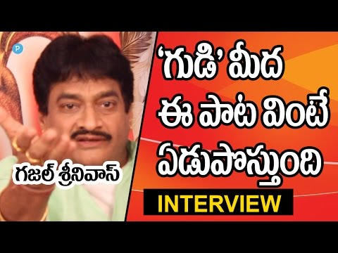 Ghazal Srinivas about  Save Temples Movement - Telugu Popular TV