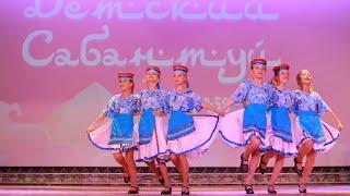 Белорусский танец «Бульба» на Детском Сабантуе-2020 в Приморье