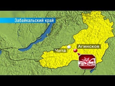 ДТП в Забайкальском крае. 11 погибших за сутки