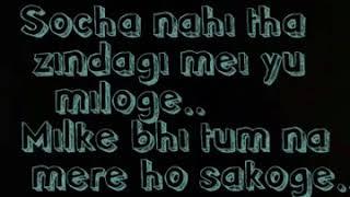 Tera ghata song with lyrics | Tera ghata female version | Tera ghata