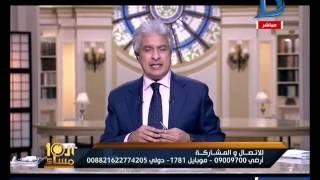 العاشرة مساء|مع وائل الإبراشي حلقة 22-10-2016 ومناقشة طلب الرئيس الأسبق مبارك لنقله لمنزله
