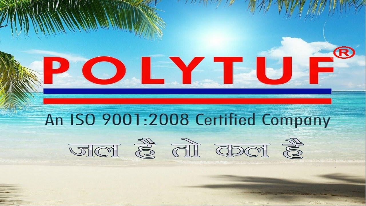 Prayag bathroom fittings price list - Polytuf Premium Ptmt Bathroom Accessories