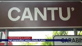 Etg - 'Ndrangheta a Cantù, ai commercianti veniva chiesto il pizzo thumbnail