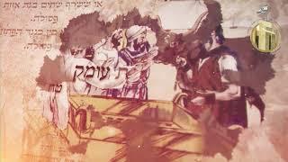 ירושמימה - מקומות בירושלים - סרטון מס 8