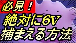 ポケモン V6 Mp3ダウンロード 14 9 Mb Hittokyoku Co