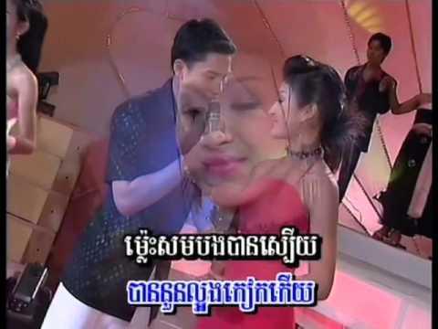 RM SP DVD 06 34. Ber Oun Nov Ket Bong-Narim