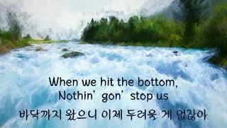 Jonas Blue - Rise (한글 가사 해석) ft. Jack & Jack