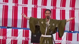 2018年7月28日19:00~熊本城おもてなし武将隊 松尾東地区夏祭りに出陣!(勝鬨あり)