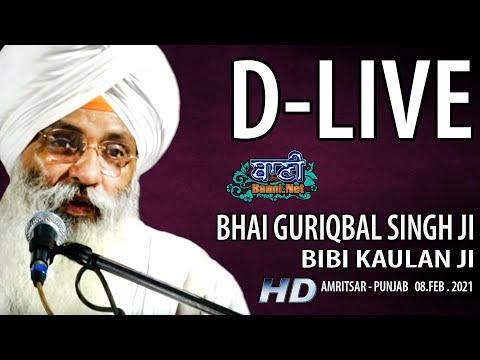 D-Live-Bhai-Guriqbal-Singh-Ji-Bibi-Kaulan-Ji-From-Amritsar-Punjab-08-Feb-2021