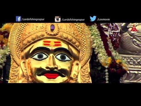 Nilanjan Samabhasam | Lord of Shingnapur | R Series | Video Song